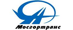 ГУП «Мосгортранс»