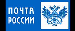 ФГУП Почта Росии