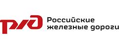 ОАО РЖД